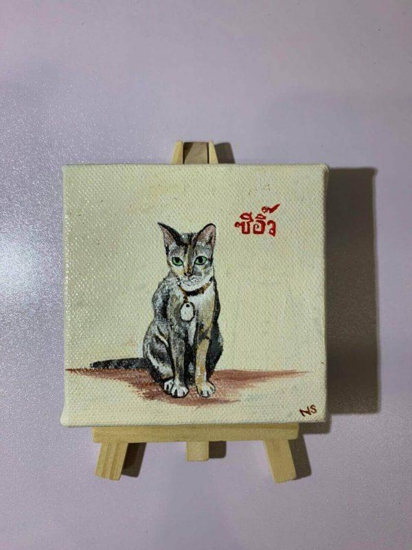 รูปวาดแมวอาร์ตๆ ภาพ ซีอิ๊ว